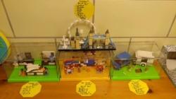 PG Lego Club